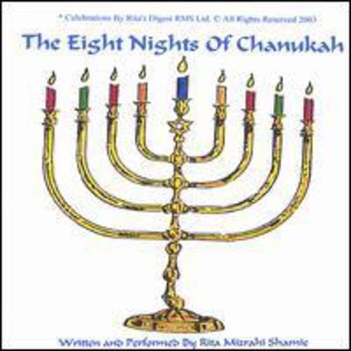 Grandma Rita Presents the Eight Nights of Chanukah