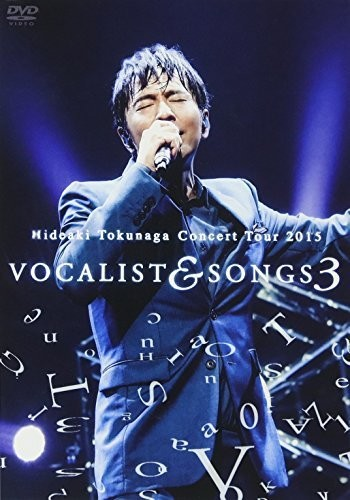 Concert Tour 2015 : Vocalist & Songs 3 [Import]