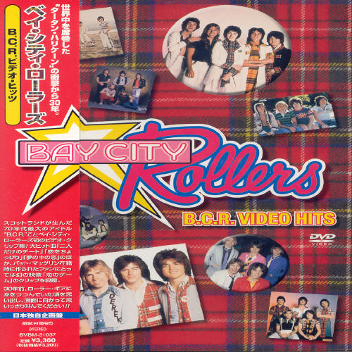 B.C.R.Video Hits [Import]