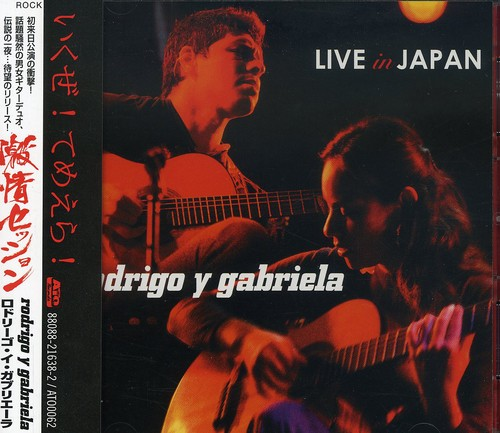 Live In Japan [With DVD]
