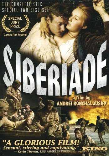 Siberiade [Full Screen] [Subtitled] [Color] [B&W] [2 Discs] [Special Edition]