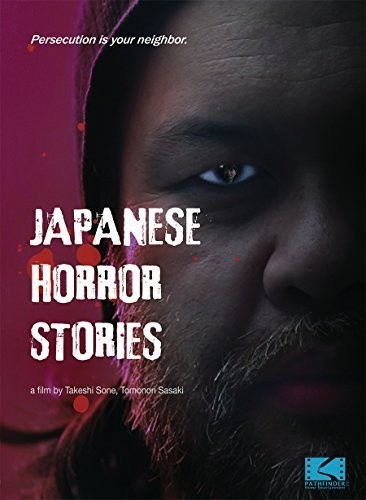 Japanese Horror Stories
