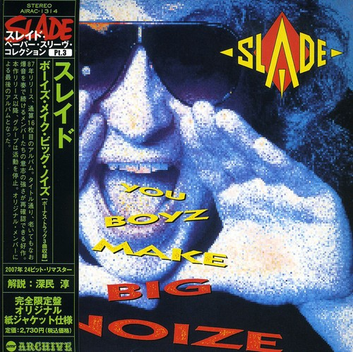 Boys Make Big Noise [Import]