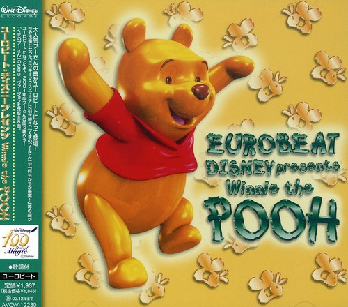 Dancing Pooh: Eurobeat Disney Presents [Import]