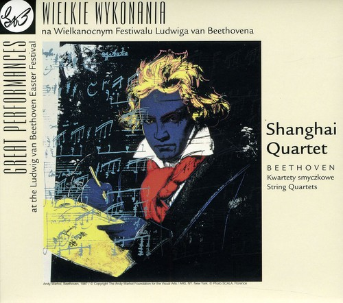 Shanghai Quartet Plays Beethoven