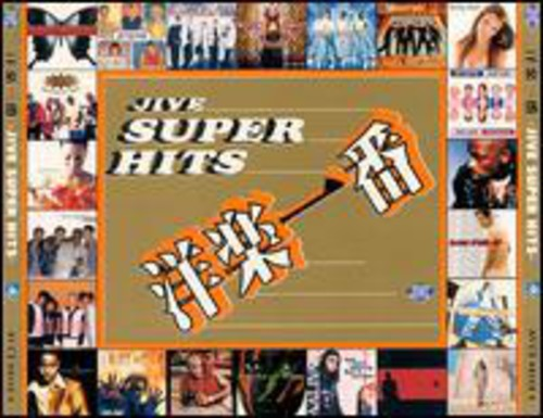 Jive Super Hits [Import]