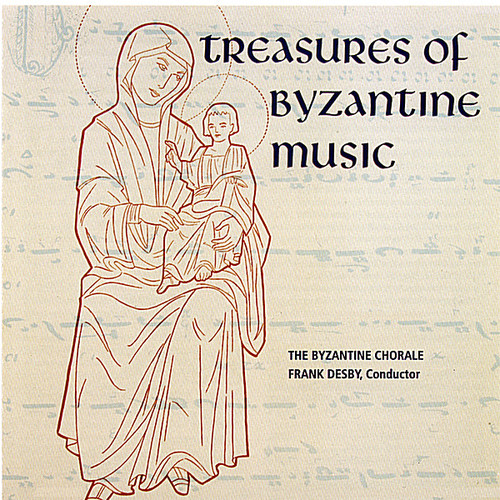 Treasures of Byzantine Music