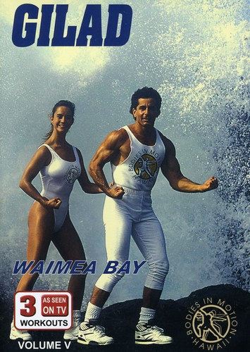 Gilad: Bodies In Motion, Vol. 5: Waimea Bay