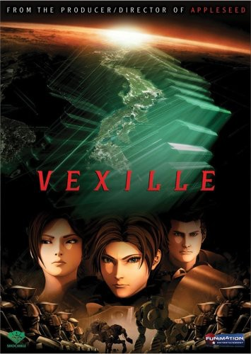 Vexille: Movie
