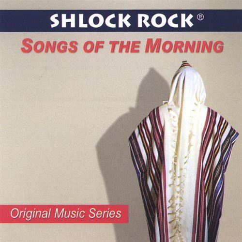 Songs of the Morning/ Shirei Boker