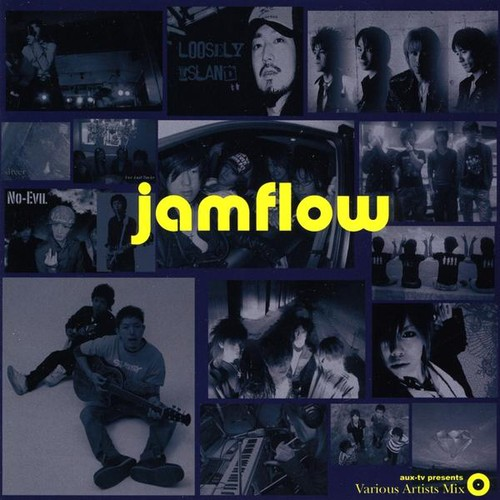 Jamflow /  Various