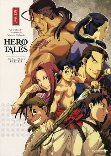 Hero Tales - Complete Box Set