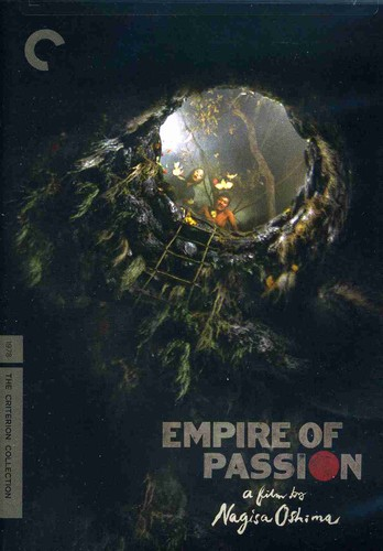 Criterion Collection: Empire Of Passion [Widescreen] [Subtitled]