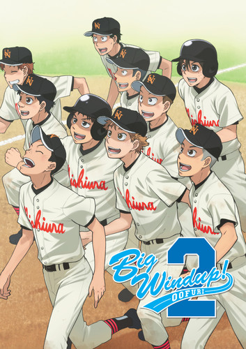 Big Windup: Season 2 Collection