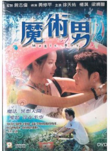 Magic Boy [Import]
