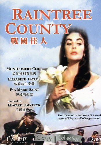 Raintree County [Subtitled] [Import]