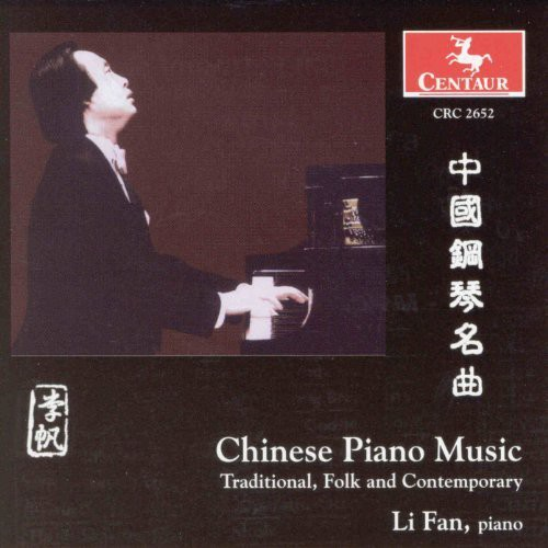 Chinese Piano Music