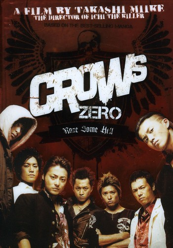 Crows Zero [Dubbed] [Subtitled]
