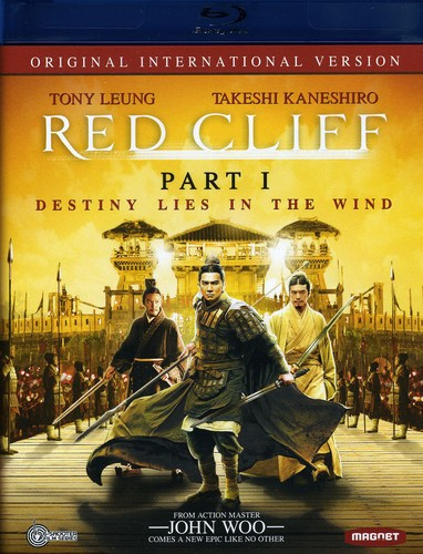 Red Cliff: Part 1: International Version [Director's Cut] [Widescreen][Subtitled]