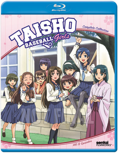 Taisho Baseball Girls