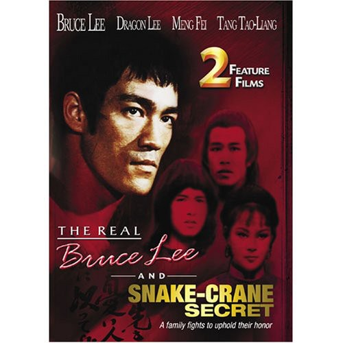 Real Bruce Lee & Snake-Crane Secret