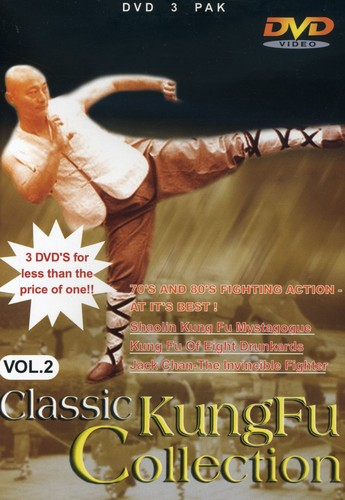Classic Kung Fu Collection: Volume 2