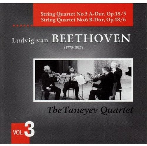 Taneyev Quartet Vol. 3
