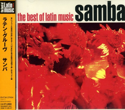 Latin Groove: Samba /  Various [Import]