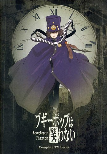Boogiepop Phantom: Complete TV Series