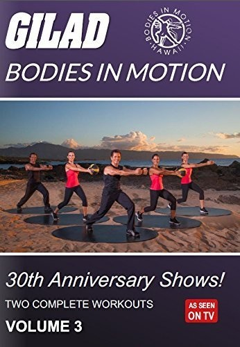 Gilad Bodies in Motion: 30th Anniversary Shows 3
