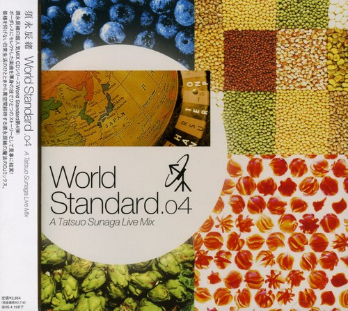 Mix CD World Standard 4 [Import]