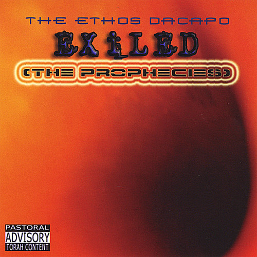 Exiled (The Prophesies)