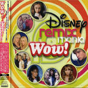 Wow Disney Mix Mania /  Various [Import]
