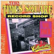 Times Square Records 4 /  Various