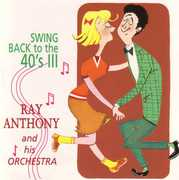 Swing Back to the 40's 3: All That Jazz