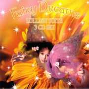 Fairy Dreams Lullabies /  Various
