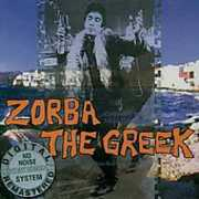 Zorba The Greek (Original Soundtrack) [Import]
