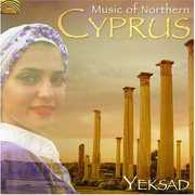 Music of Northern Cyprus /  Various