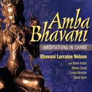 Amba Bhavani- Meditations in Chant