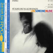 Like Someone In Love [Bonus Track] [Limited Edition] [Remastered] [Import]