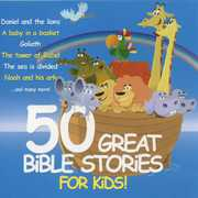 50 Great Bible Stories for Kids /  Various