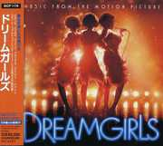 Dreamgirls (Original Soundtrack) [Import]