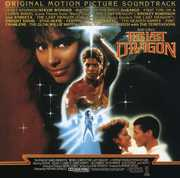 Last Dragon (Original Soundtrack)
