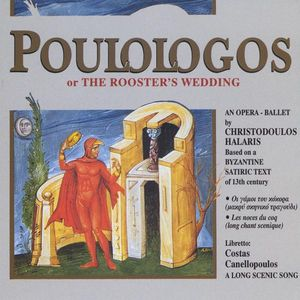 Poulologos or the Rooster's Wedding