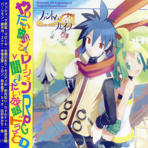 Phantom Brave (Original Soundtrack) [Import]