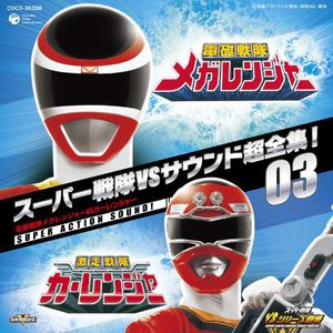 Megaranger Vs Carranger [Import]