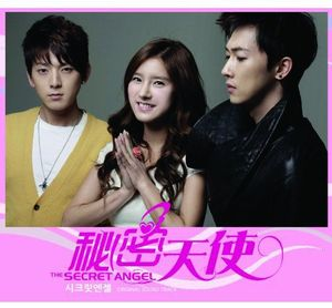 Secret Angel [Import]