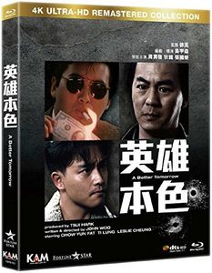 Better Tomorrow (1986) (Film By John Woo Yu-Sen) [Import]