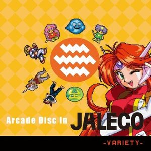 ARCAde Disc In Jaleco -Variety (Original Soundtrack) [Import]