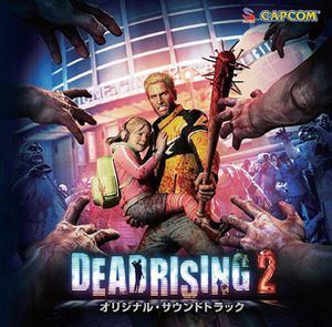 Dead Rising 2 (Original Soundtrack) [Import]